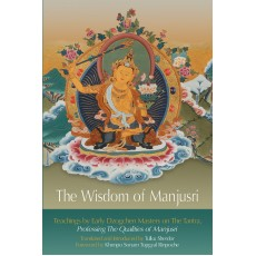 The Wisdom of Manjusri